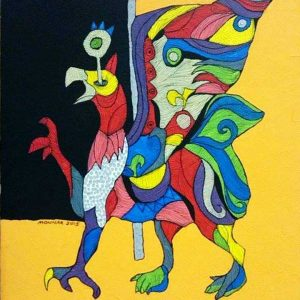 Code: CSR 019 Title: Carousel Sphinx Size: 24 inches x 18 inches Medium: Mixed Media