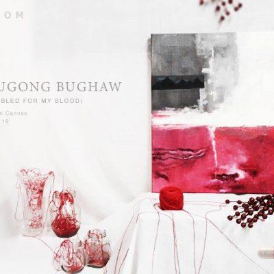 Dugong Bughaw